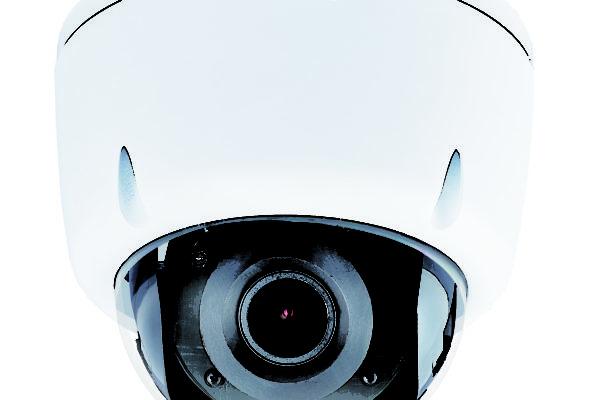 lilin surveillance camera